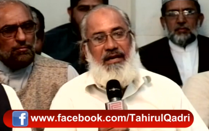 Whether Tahir ul Qadri expecting support from corrupt politicians?