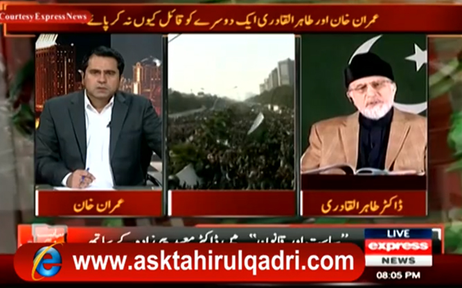 Dr Qadris answer on meeting with PM about Rallies