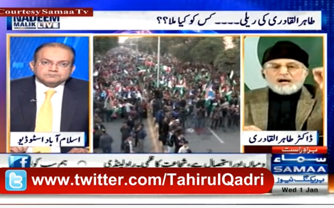 How a common man can differentiate Dr Qadri's between others?