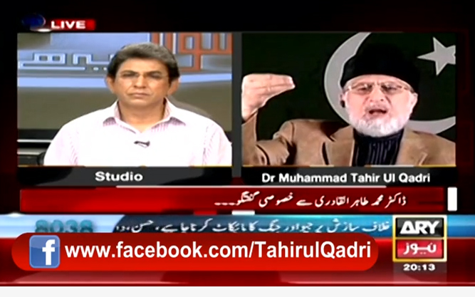 Dr Qadris message to youngsters for Revolution