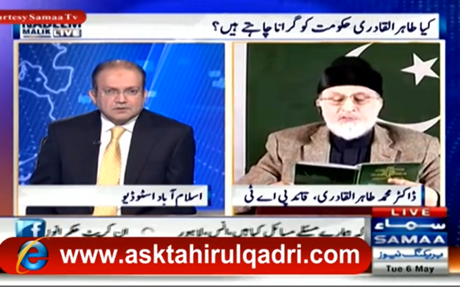 Is Dr.Qadri struggle according to the constitution?