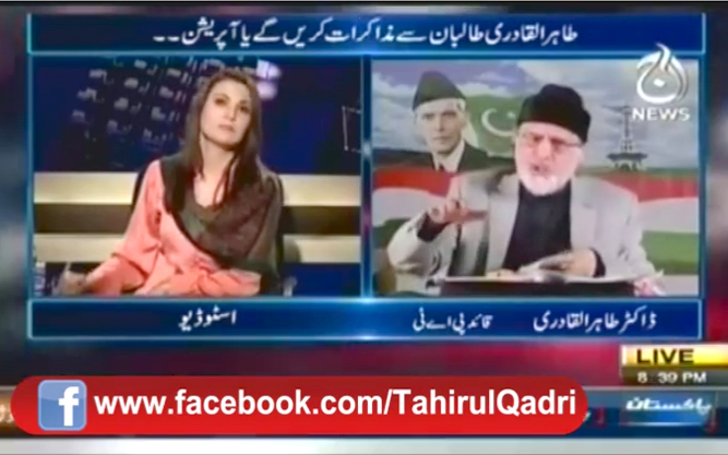 How will Dr Qadri Set New System while previous govt didn't make changes?