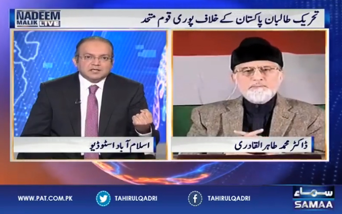 What is opinion of Dr Qadri on Military Courts?